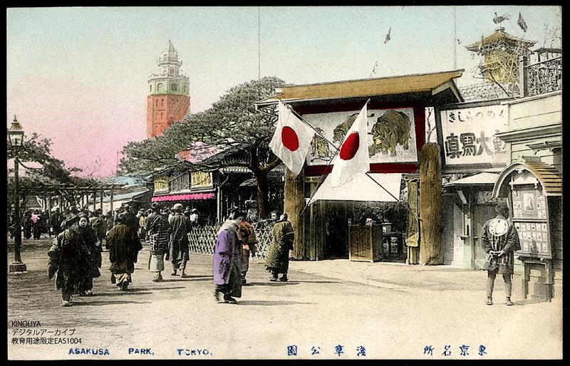 136.Токио.jpg