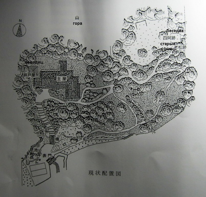 137.Каваи Гёкудо. План.jpg