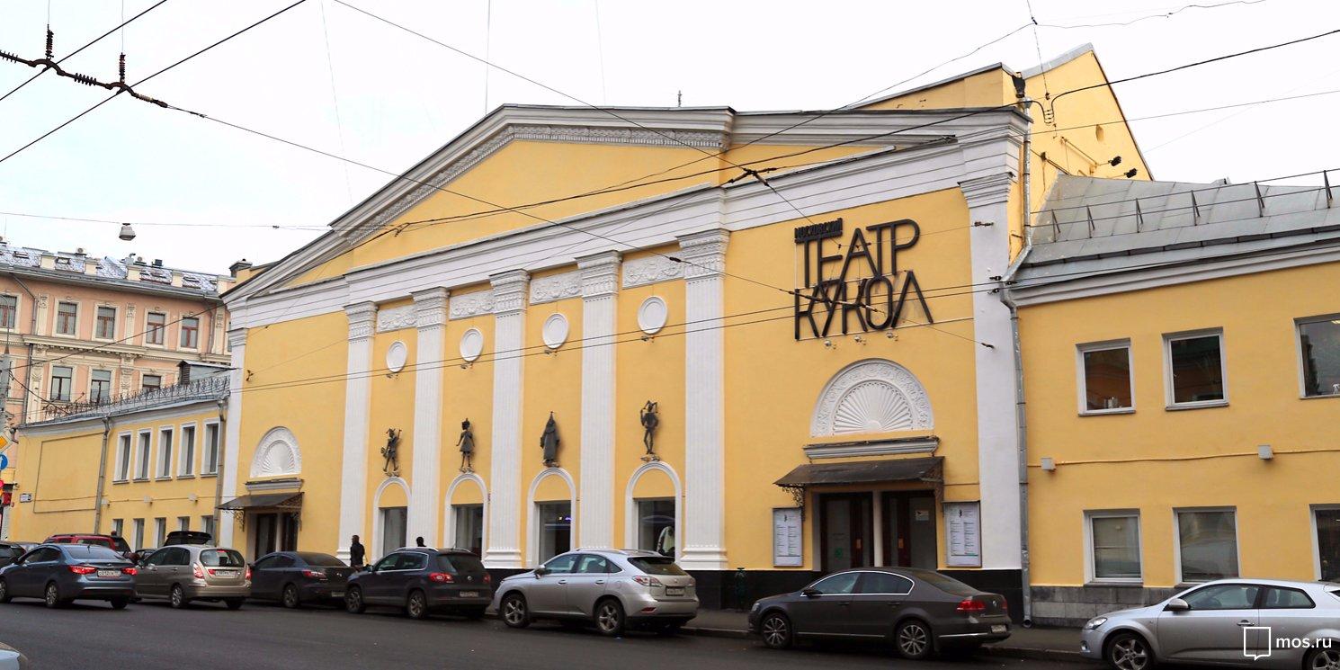 14 Здание_московского_театра_кукол.jpg