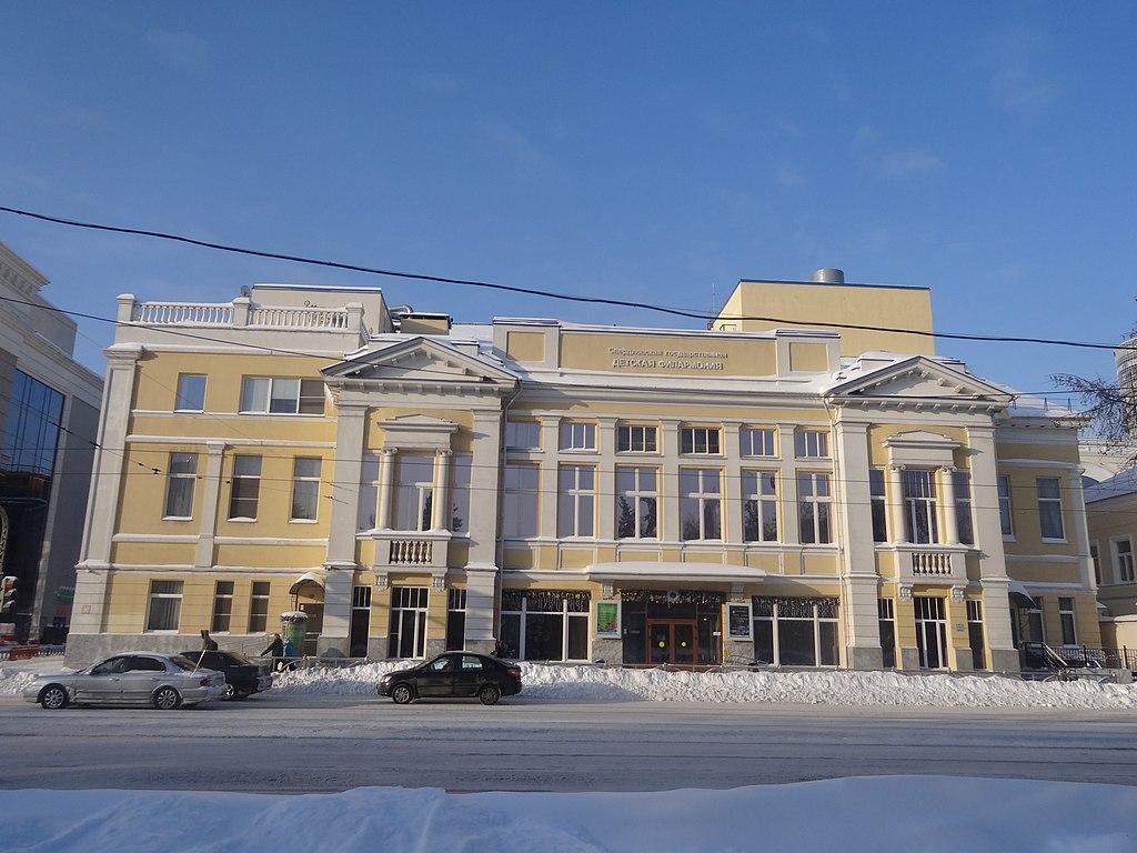 14 1024px-8_March_Street_36,_Yekaterinburg_(11).jpg