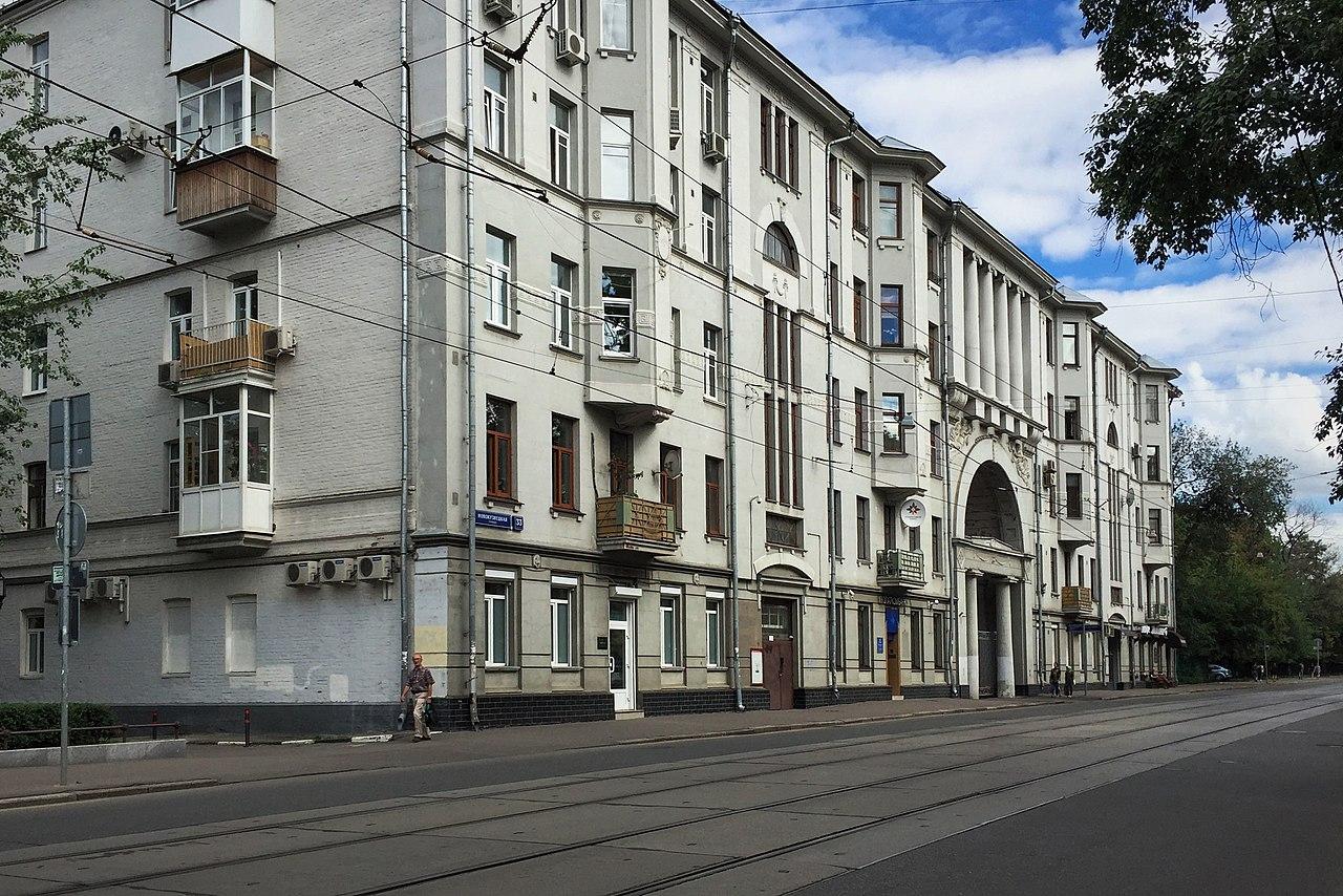 14 1280px-Moscow,_Novokyznetskaya_33_(1).jpg