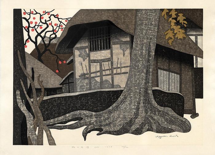 1480_Saito р. 1907_Persimmons.jpg