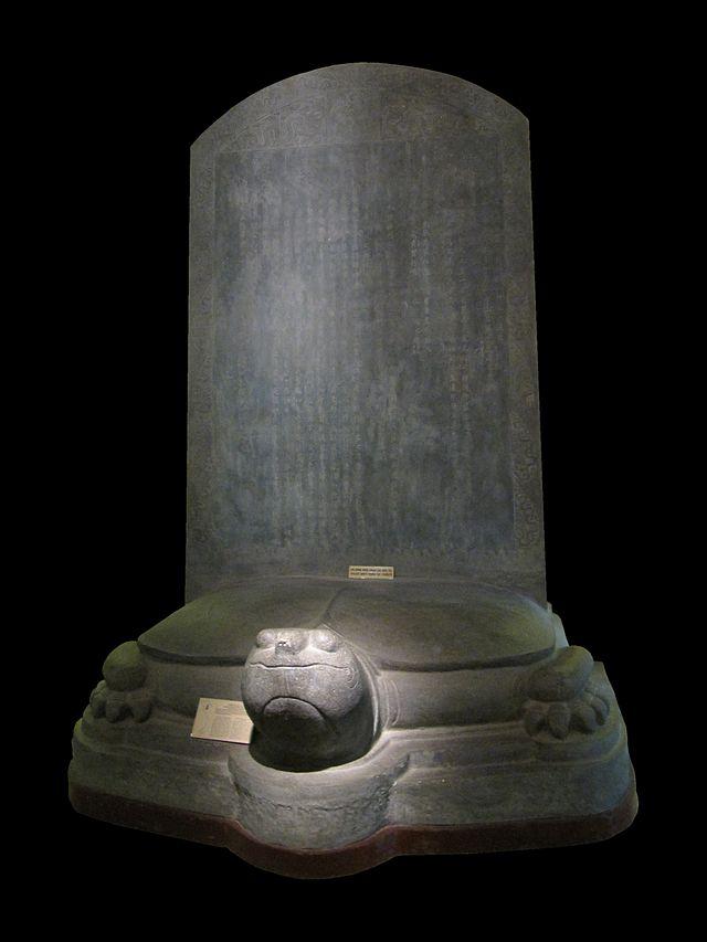 15в.National_Museum_Vietnamese_History_65_(cropped).jpg