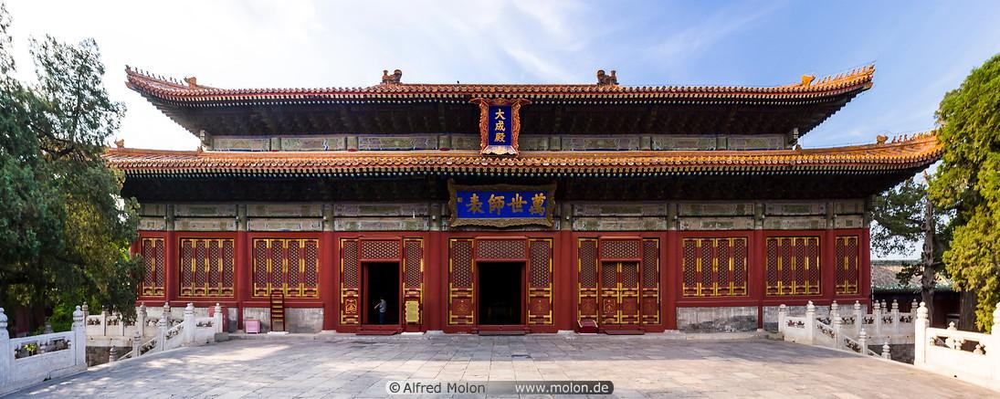 15 Confucius temple.jpg