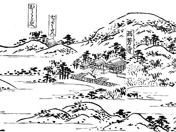 152-1.Сайхо-дзи.Начало.jpg