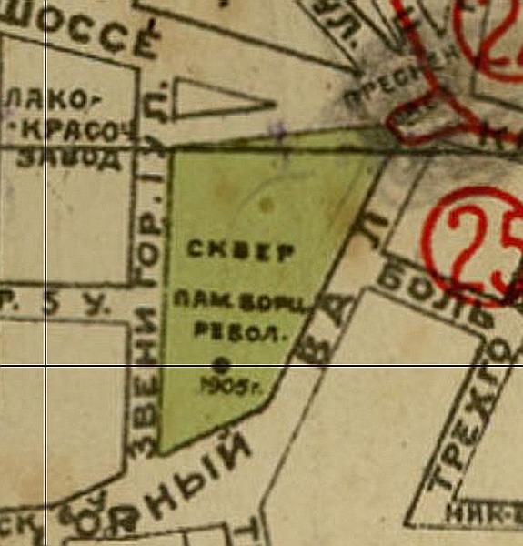 154.Сквер памяти ьорцов революции..План 1925 года.jpg