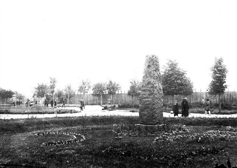 155.Парк Декабрьского восстания.Обелиск.jpg