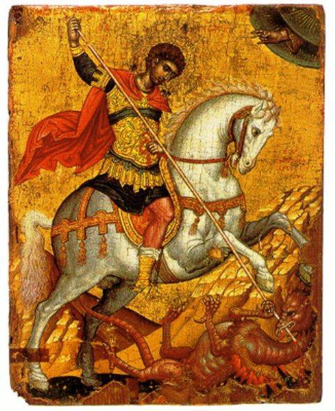 15623-agiow-georgios.jpg