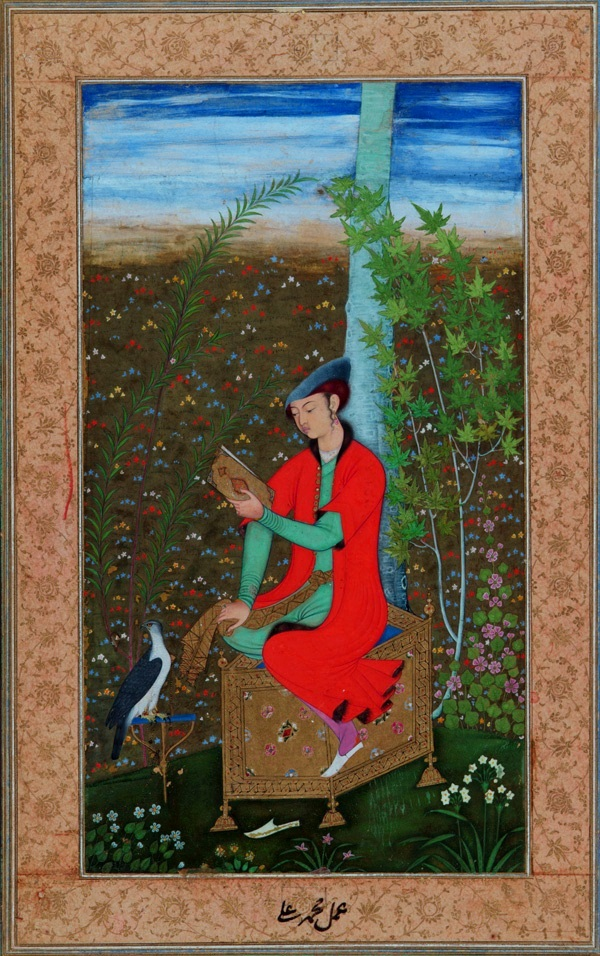 1610Muhammad_Ali_reading_book.jpg