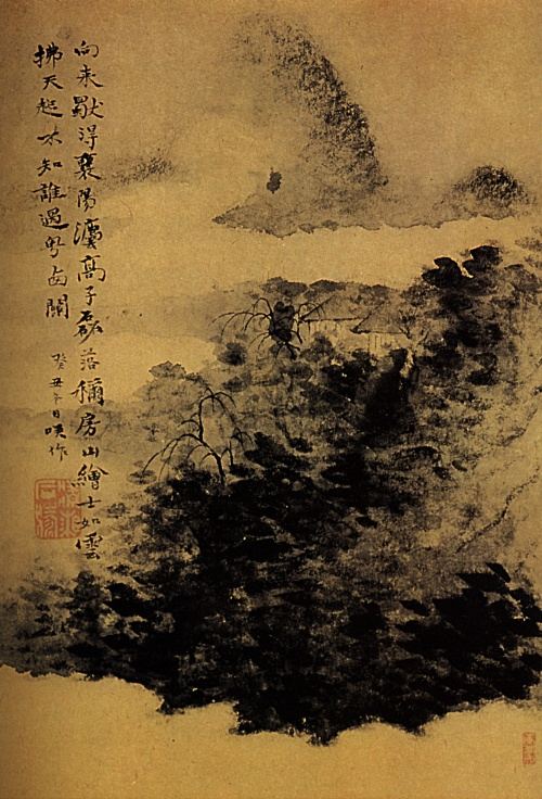 1667--shitao--entre-montagne-et-fleuve-non-loin-du-mont-huang-.jpg