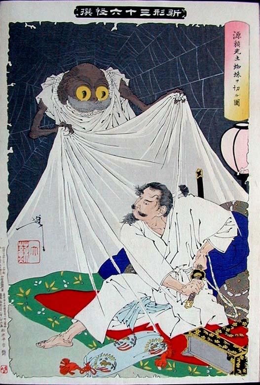 1673_Yoshitoshi32Minamoto.jpg