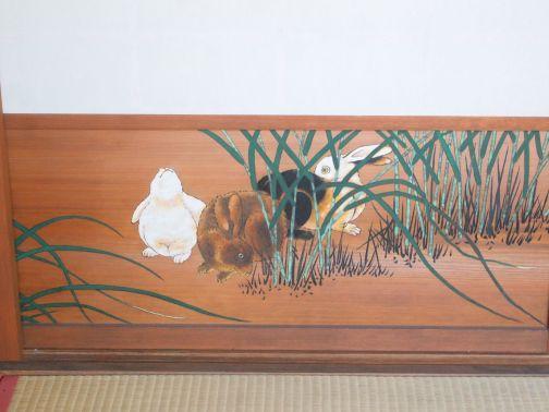 1683 - 1755) Watanabe SHIHOimg_17.jpg