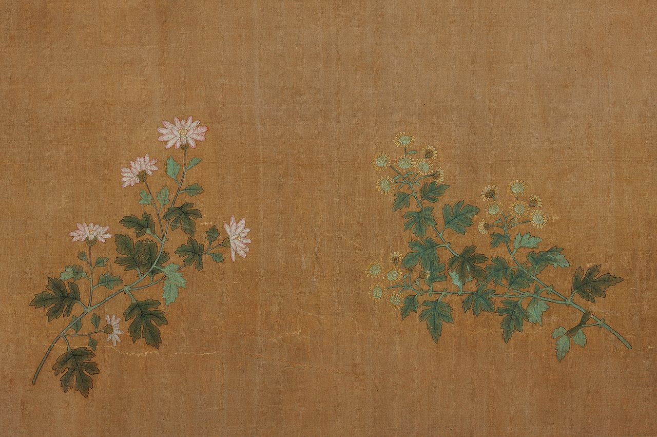 16b_Zhao_Mengfu._Ten_Chrisantemums._1300-1310_Section._Sotheby's..jpg
