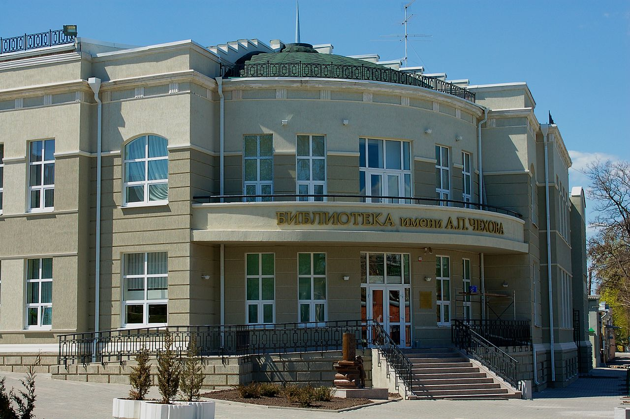 17 1280px-Chekhov_Library_New_building.jpg