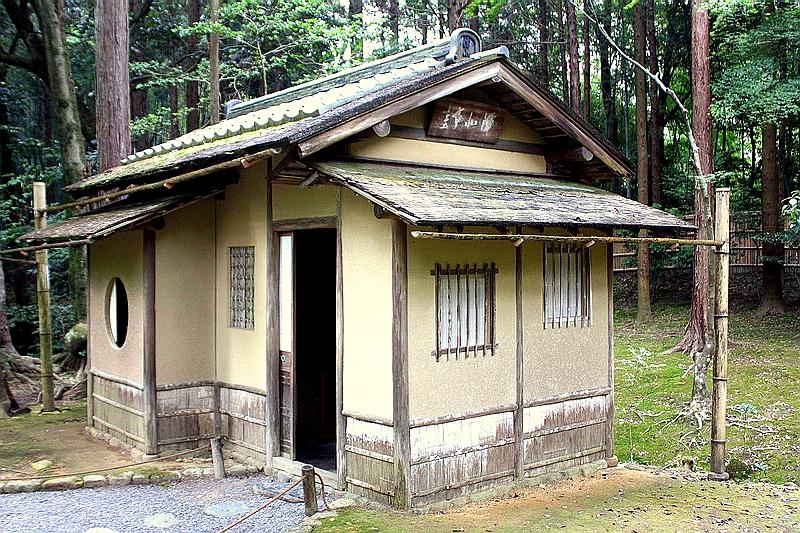 173.Сайхо-дзи.Чйный павильон Танхоку-тэй.jpg