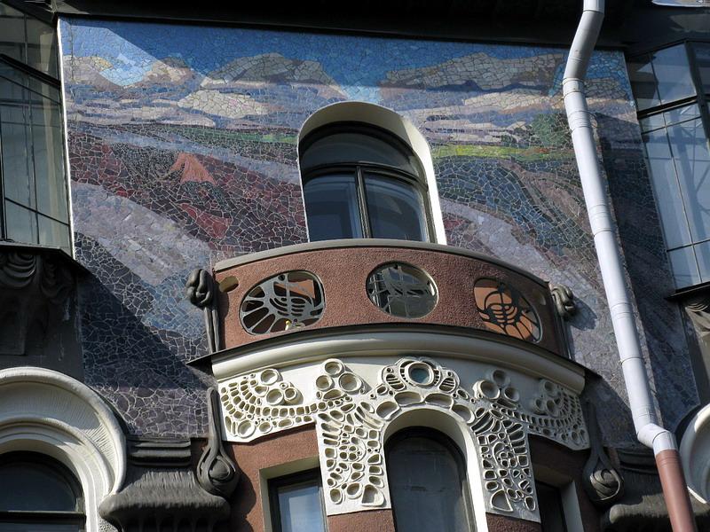 174. Доходный дом Лейхтенбергского,мозаика 2.jpg