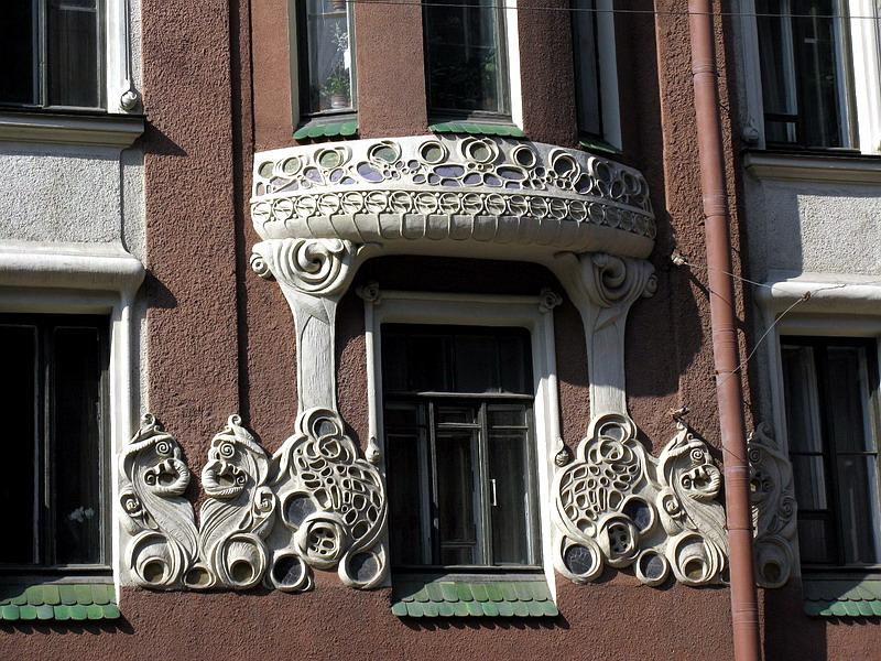 175. Доходный дом Лейхтенбергского,эркер.jpg