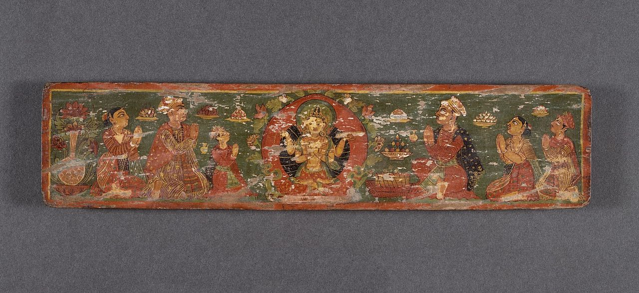 1755A_Pancharaksha_(The_Five_Protective_Charms)_Manuscript_LACMA_M.88.132_(2_of_2).jpg