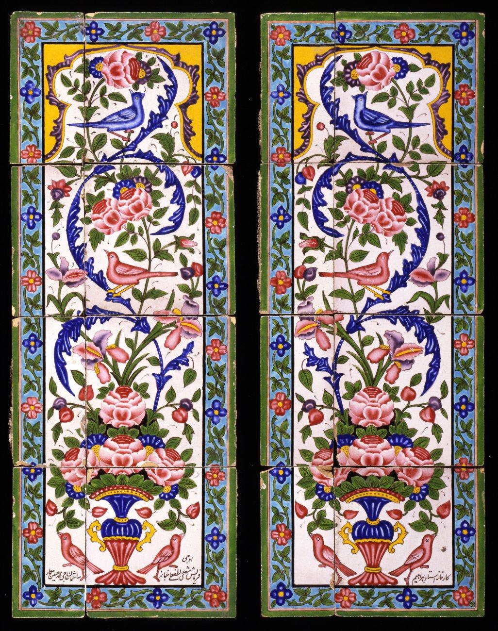 17_15-44-2002-To-grupper-rosa-Qajar-Fliser2.jpg
