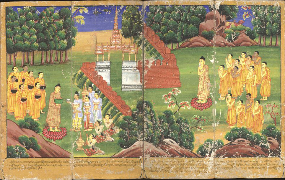 18 Bodleian_MS._Burm._a._12_Life_of_the_Buddha_15-18.jpg