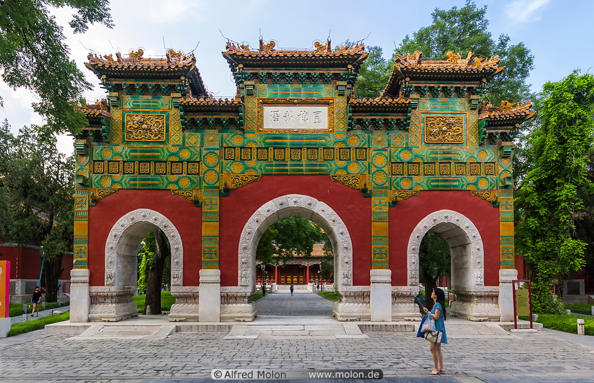 18 Gate in Confucius temple.jpg