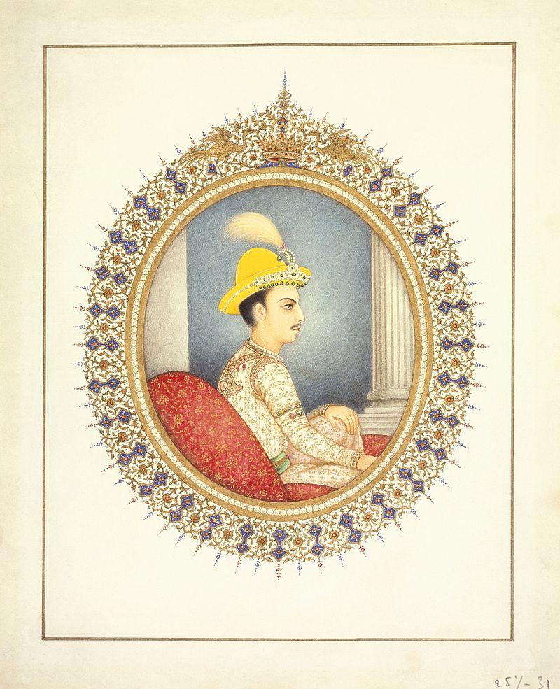 1815King_Girvan_Yuddhavikram_Shah_(1797-1816)_LACMA_M.76.129.jpg