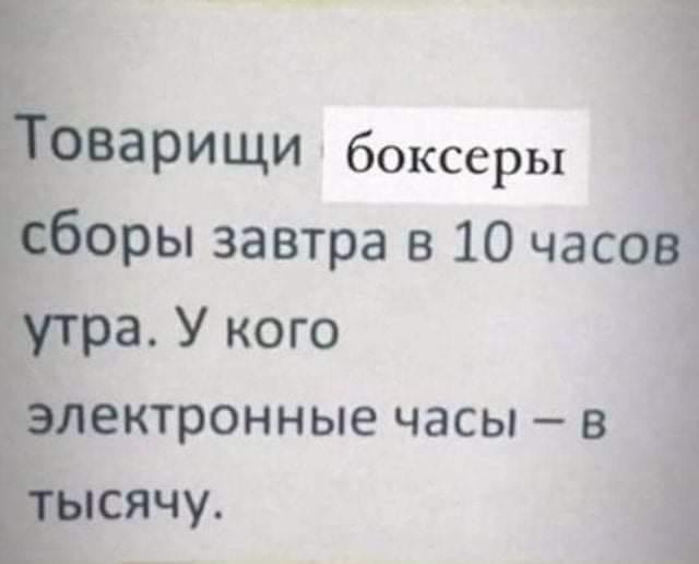 182678295_2005943206250495_2332432550902182172_n.jpg