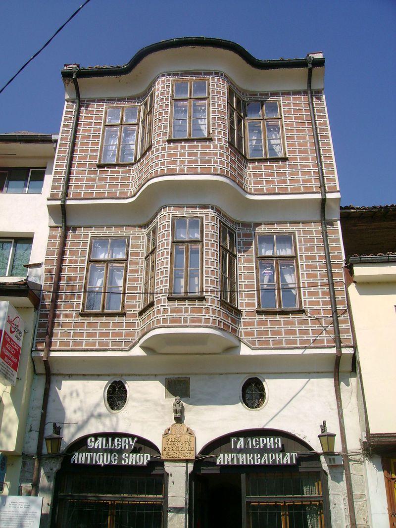 1849 болг-Veliko_Tarnovo_TodorBozhinov_(1).JPG
