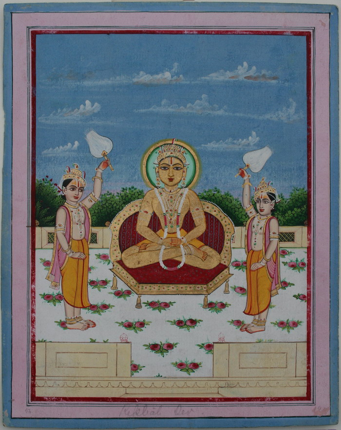 1860 From_a_series_of_Vishnu_Avataras-_Rishabha.jpg