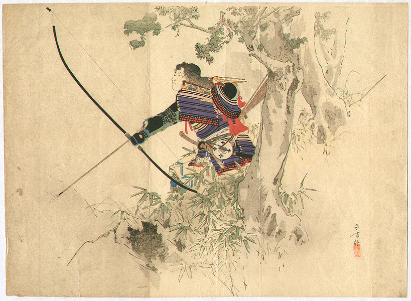 18682g1.jpg