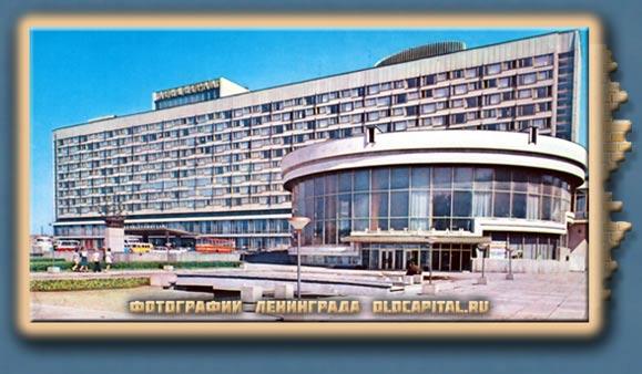 18_Hotel_Leningrad.jpg