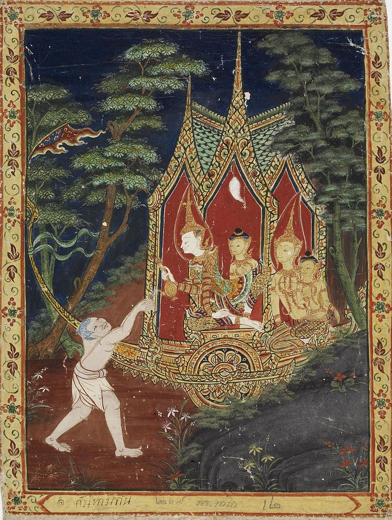 19 Thai_-_Vessantara_Jataka,_Chapter_3_(.jpg