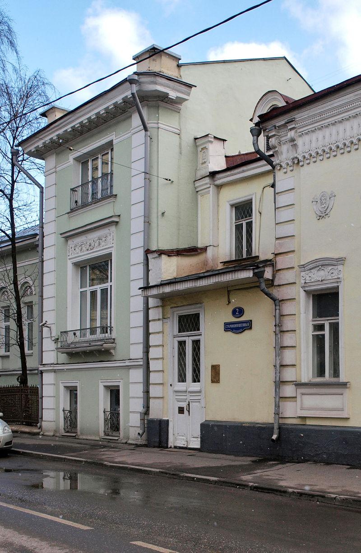 1903-Moscow,_Starokonyushenny_4_and_2C2_Mar_2009_03.JPG