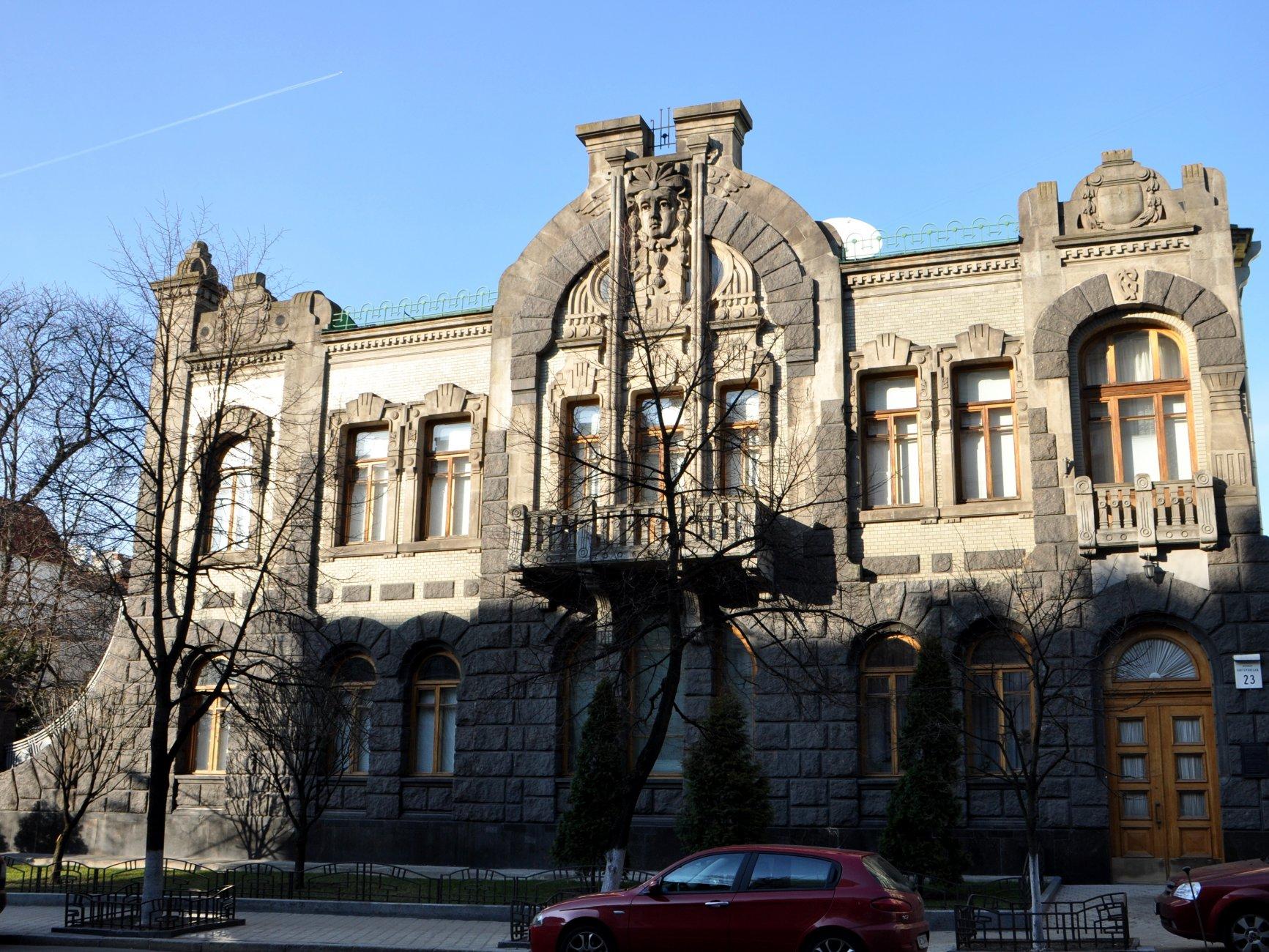 1907 дом безутешной вдовы.JPG