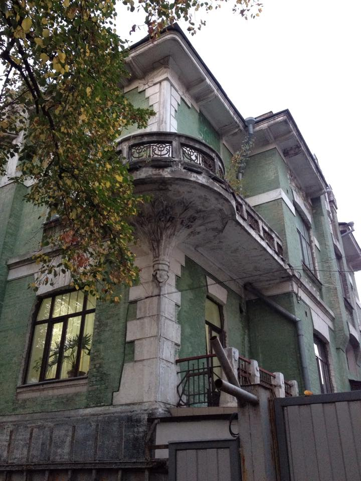 1911 дом судьи грабаря  й.jpg