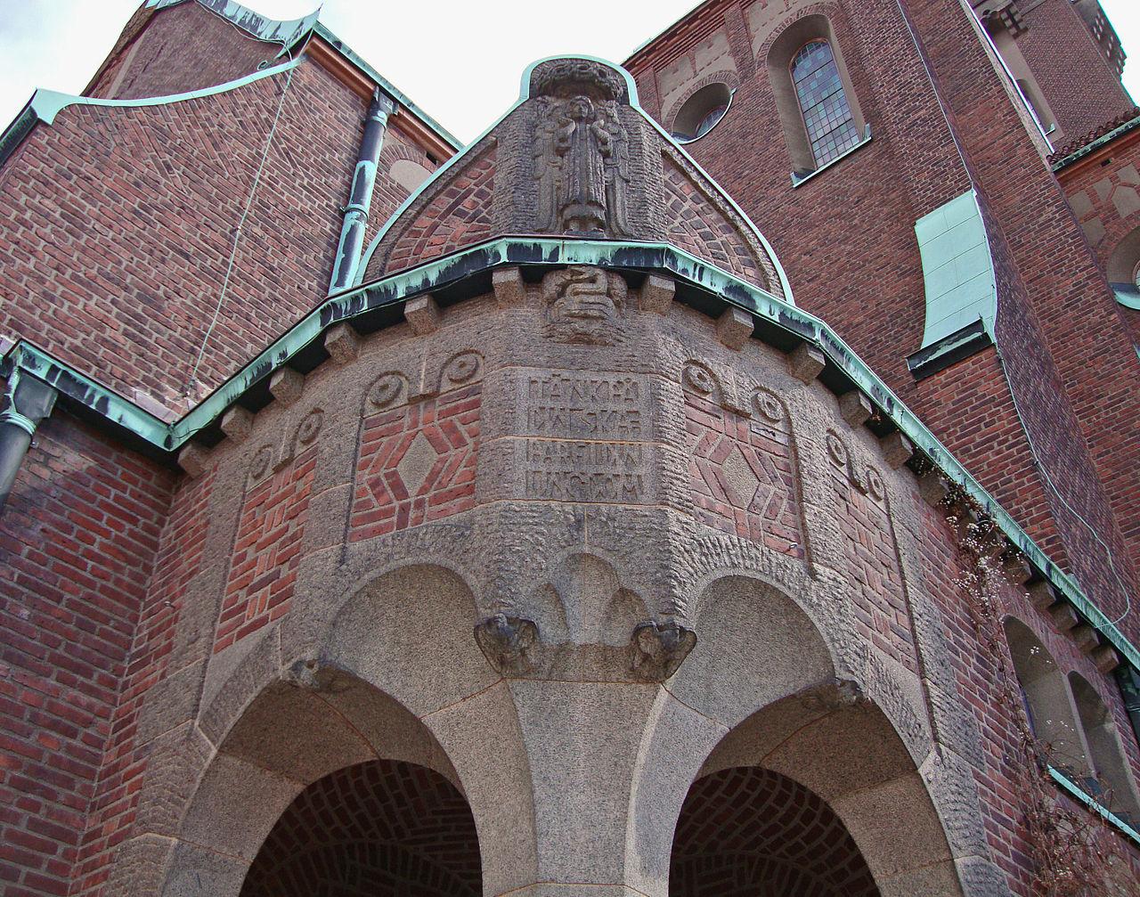 1914x-Engelbrektskyrkan-Main-Entrance-Spring-2010.JPG