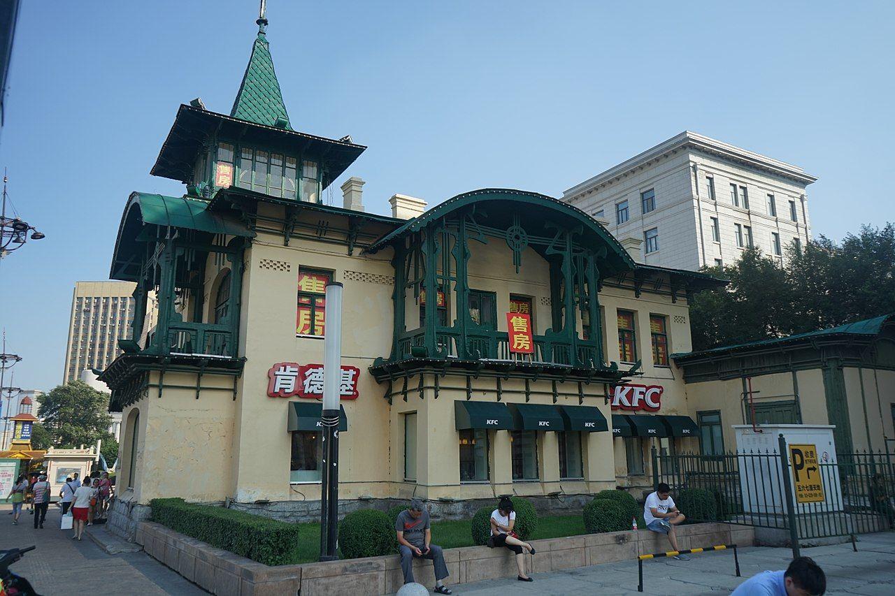 1920 особ остроумова 1280px-中东铁路管理局局长官邸旧址.jpg