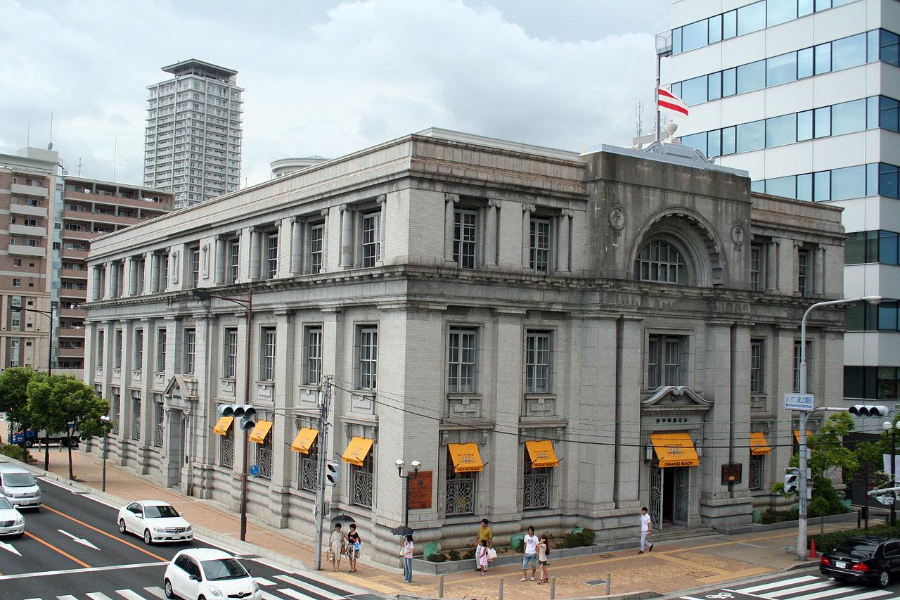 1920-Seafront_in_Kobe_City_Aut09_14.jpg