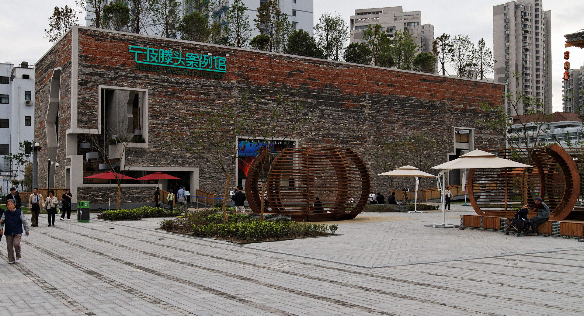 1920px-Ningbo_Tengtou_Case_Pavilion.jpg