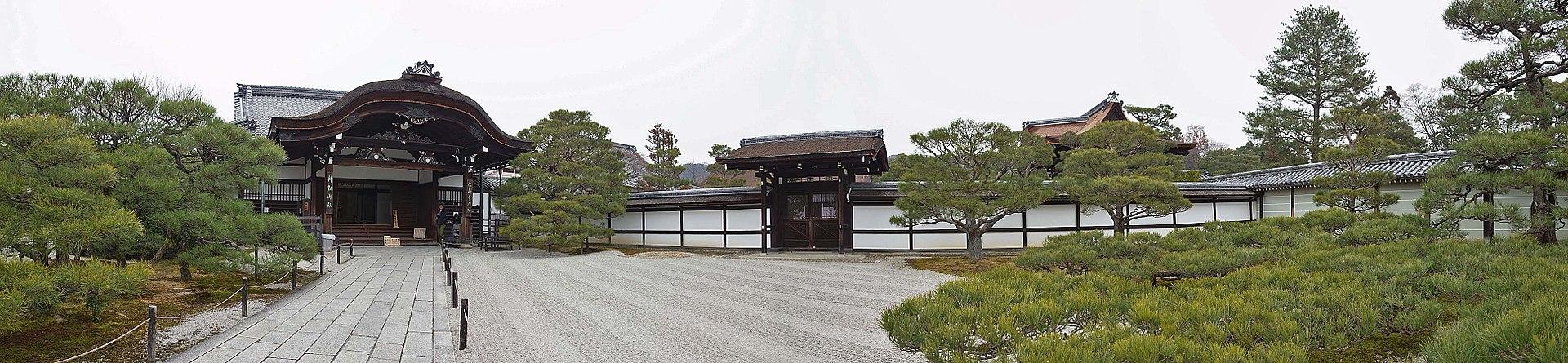 1920px-Ninna-ji_,_仁和寺_-_panoramio_(1).jpg