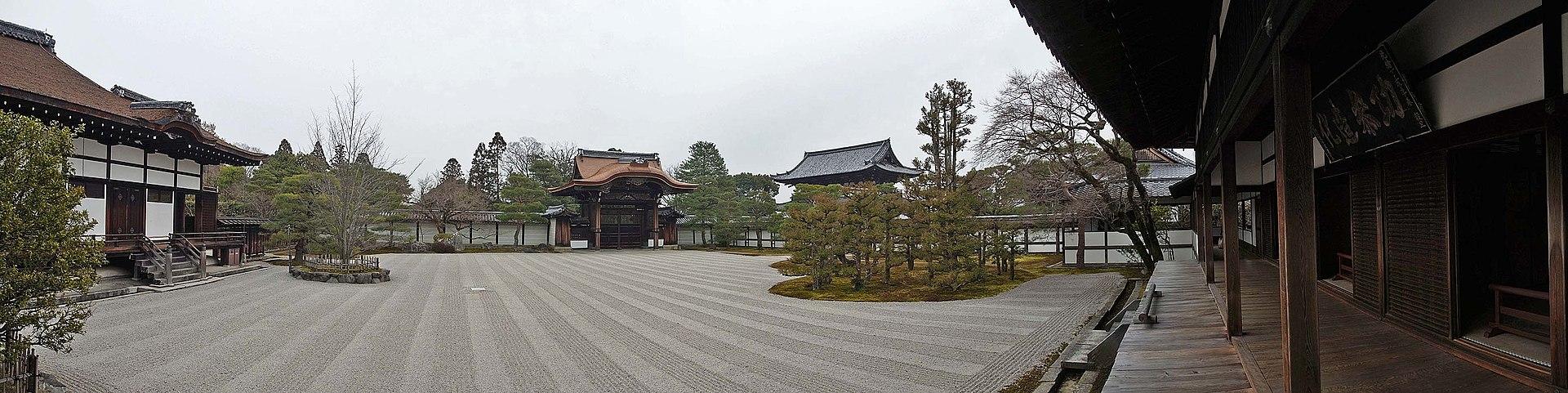 1920px-Ninna-ji_,_仁和寺_-_panoramio_(4).jpg