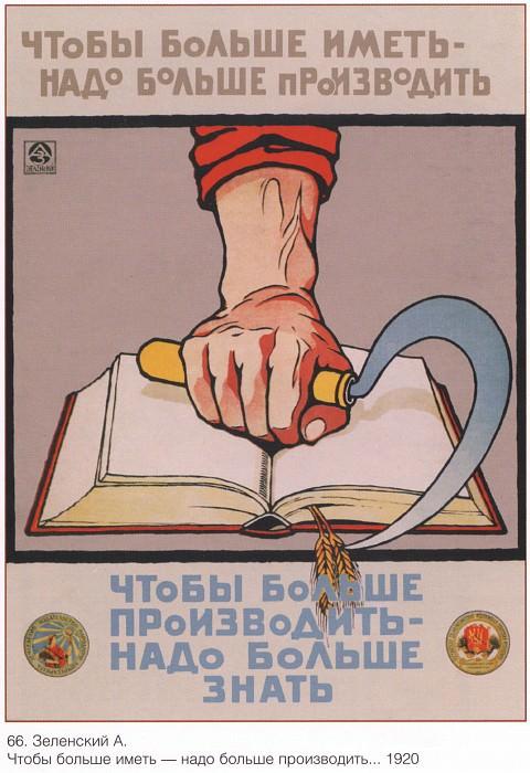 1921011666.jpg