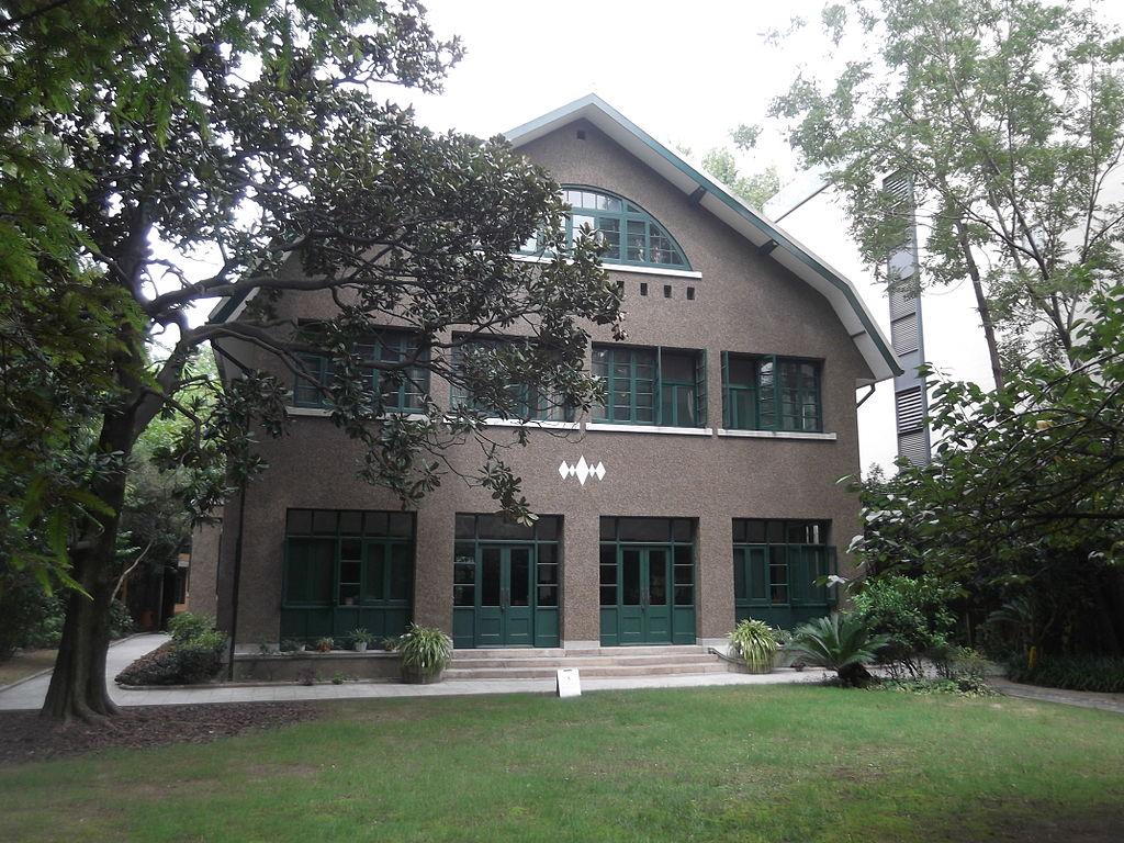 1923 шанхай 23 г 1024px-Ba_Jin_house,_Shanghai.jpg
