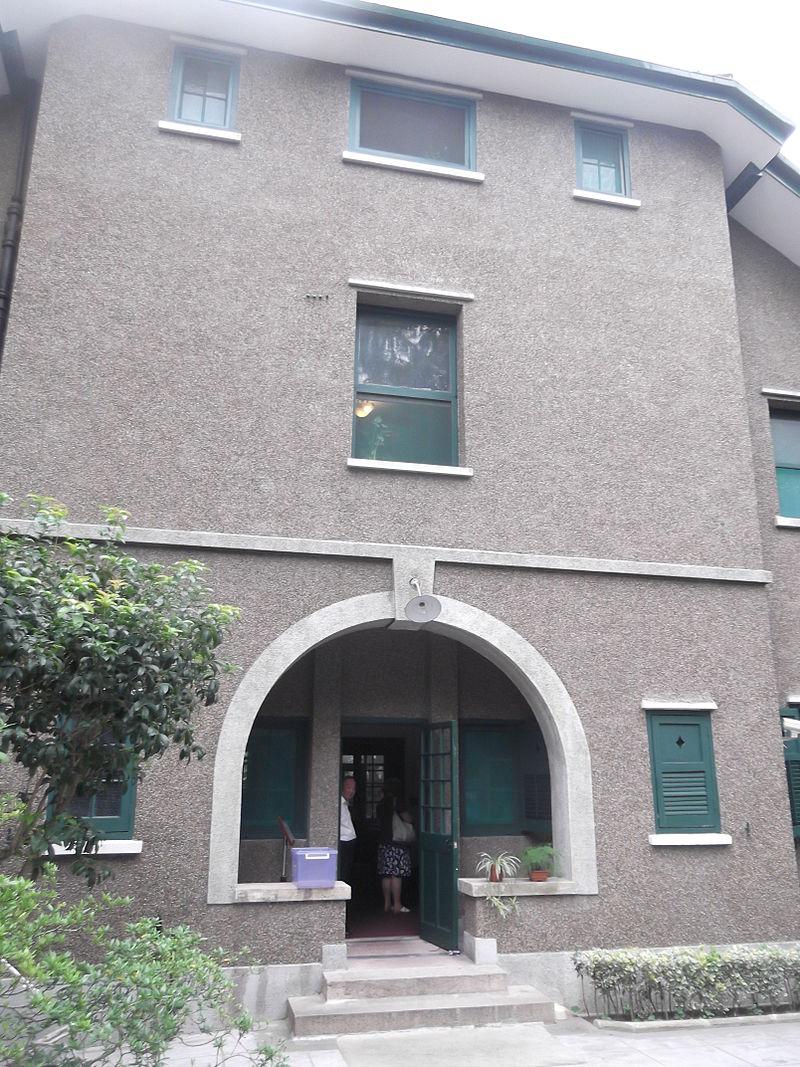 1923 шанхай 23 г.800px-Ba_Jin_house_front_door,_Shanghai.jpg