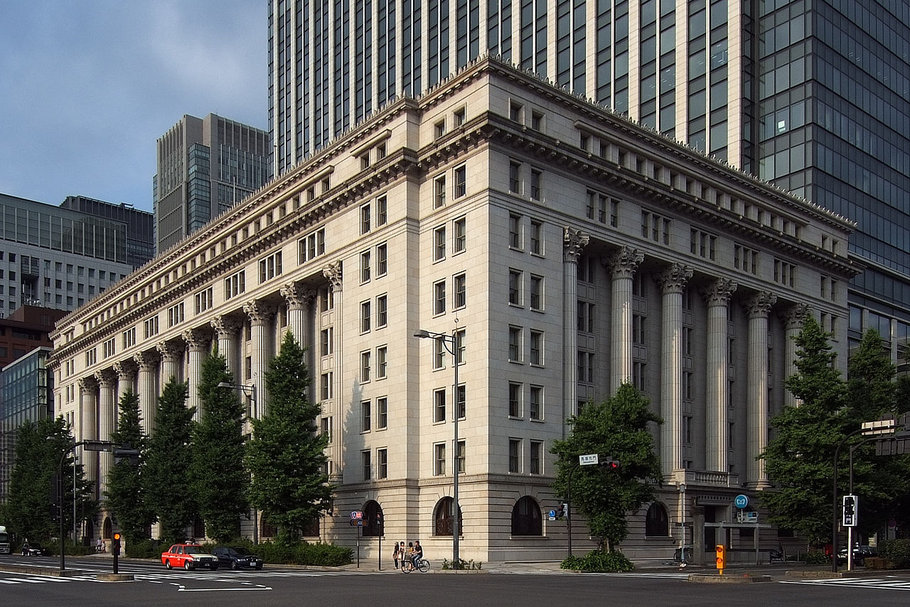 1934Meiji_Yasuda_Life_Insurance_Company_Head_Office_2009.jpg