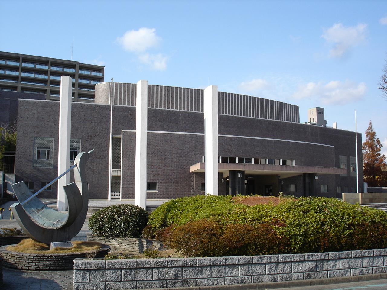 1937Watanabe_Memorial_Hall_(Ube).jpg