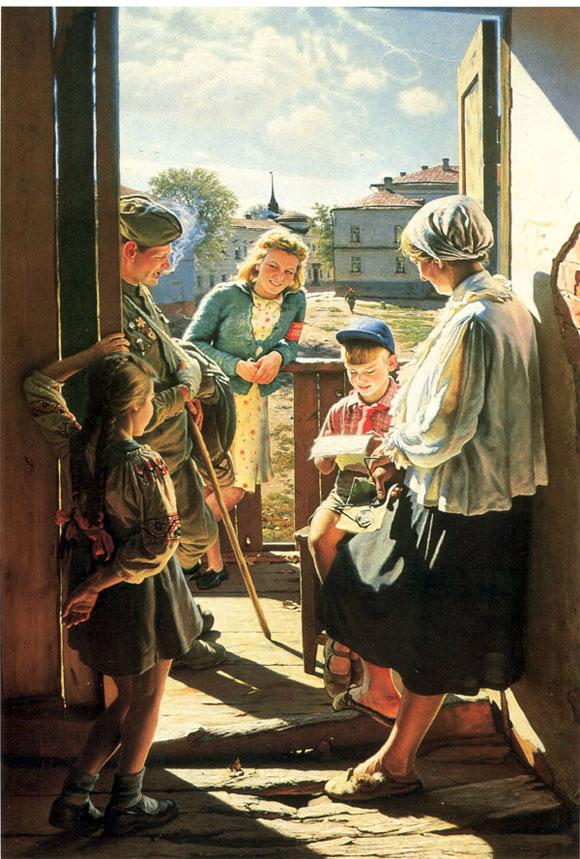 1947_laktionov.jpg