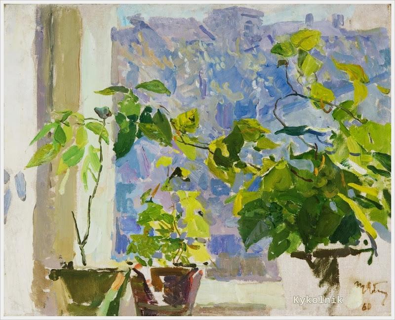 1960 Яблонская Татьяна Ниловна (Россия-Украина, 1917-2005)  «Цветы на окне» 1960.JPG