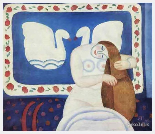 1966 Яблонская Татьяна Ниловна (Россия-Украина, 1917-2005)  «Лебеди» 1966.jpg