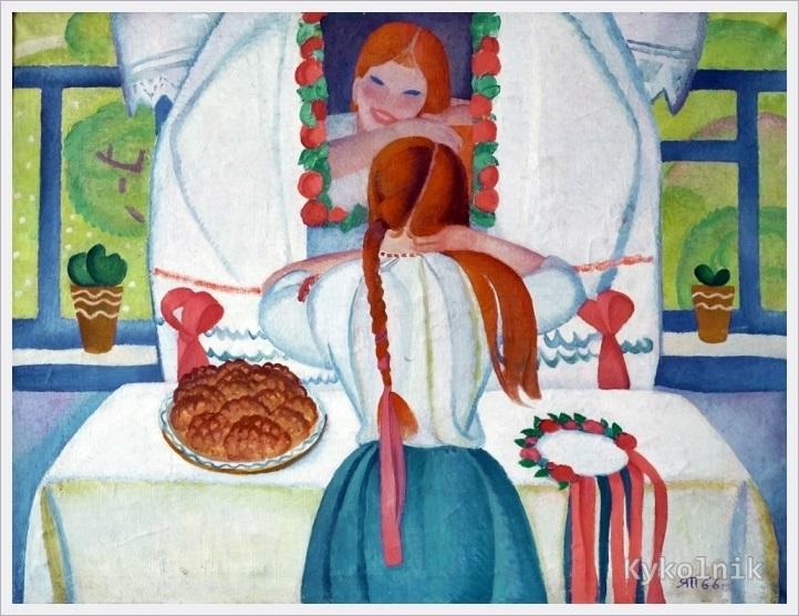 1966 Яблонская Татьяна Ниловна (Россия-Украина, 1917-2005)  «Невеста» 1966.jpg